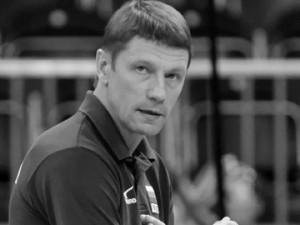 Сергей Анатольевич Овчинников