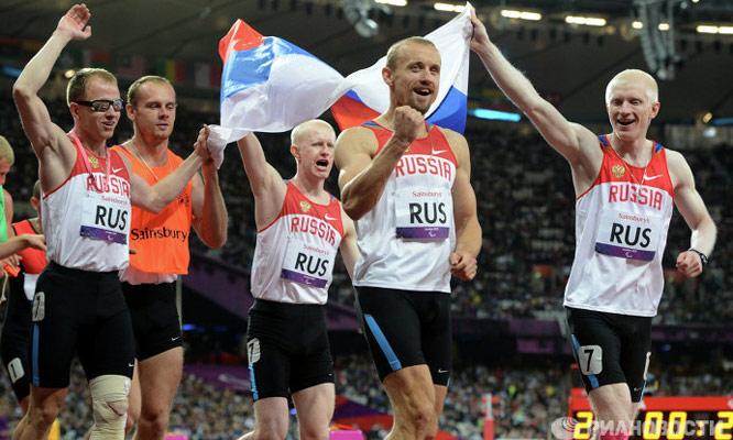 Эстафета 4x100 (T11/T13), сборная России