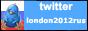 Мы в twitter: london2012rus